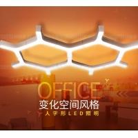 北欧创意个性网咖健身房会议室办公室照明现代简约异形led吊灯