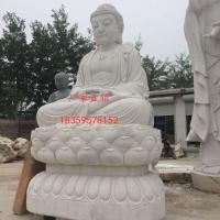 石雕如来佛 阿弥陀佛石雕 释迦摩尼佛石像雕刻