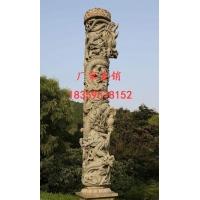 文化柱石雕 华表柱 十二生肖柱石柱子