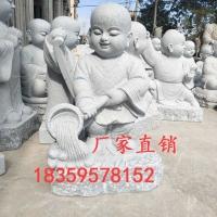 石雕小和尚 石雕小沙弥 寺庙沙弥 园林寺庙摆饰