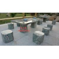 天然石桌椅 花岗岩石桌椅 石桌子 石凳子