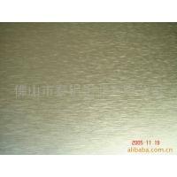 51T-X彩色拉丝铝板