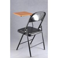 益群-新型折椅
