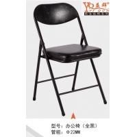 益群-简易折叠椅会议椅会客椅电脑椅加厚办公椅