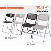 益群正品折叠椅简易家用椅会议椅会客椅户外塑料椅