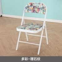 益群正品家用会客椅电脑椅桥牌椅