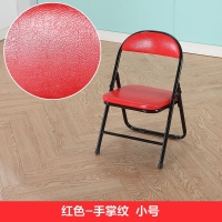 益群正品折叠椅小儿童椅