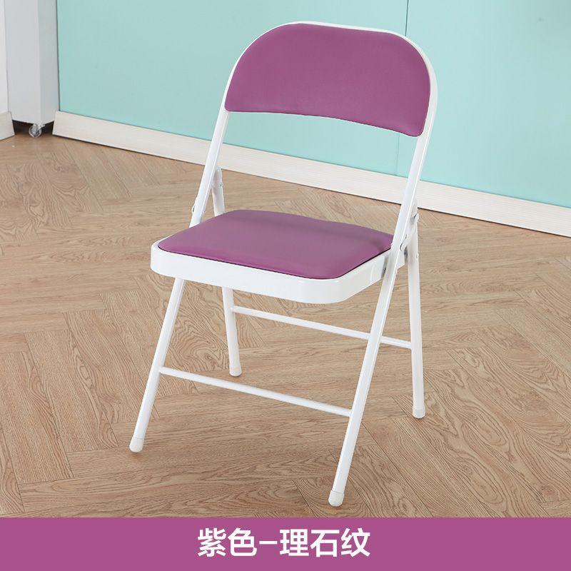 益群正品折叠椅家用会客椅电脑椅桥牌椅