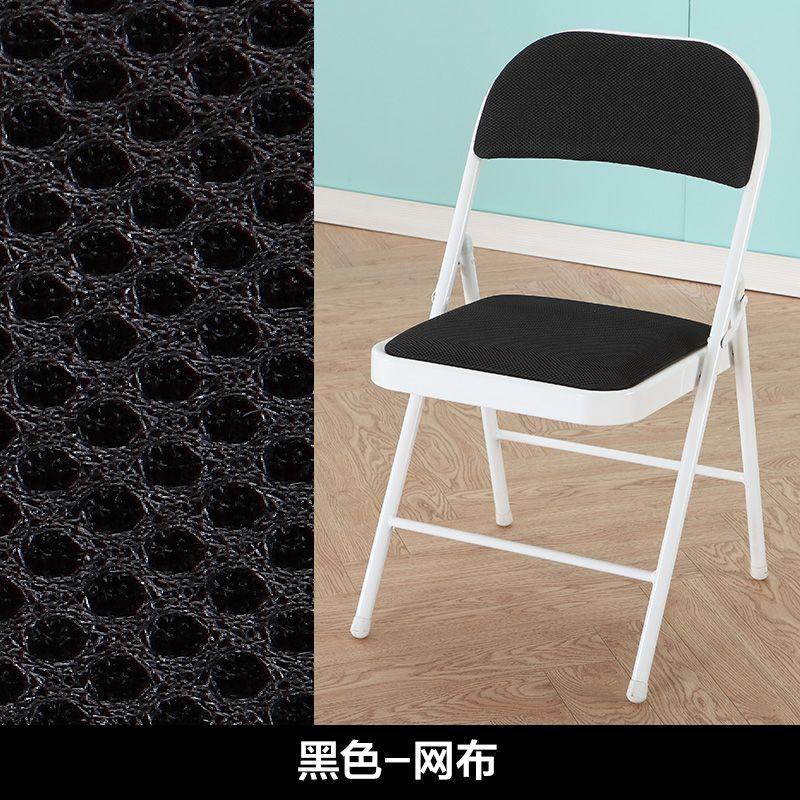 益群正品折叠椅家用会客椅餐椅电脑椅桥牌椅