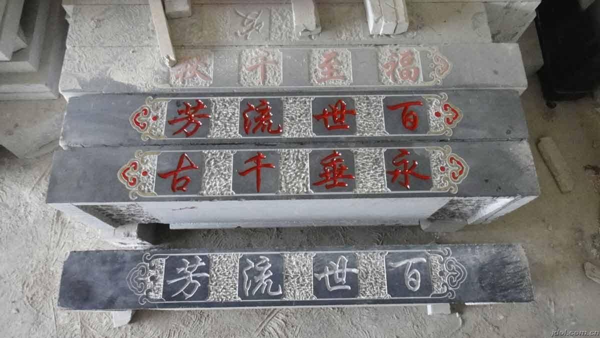 墓碑石碑雕刻机 1325大理石花岗岩雕刻机 浮雕花纹
