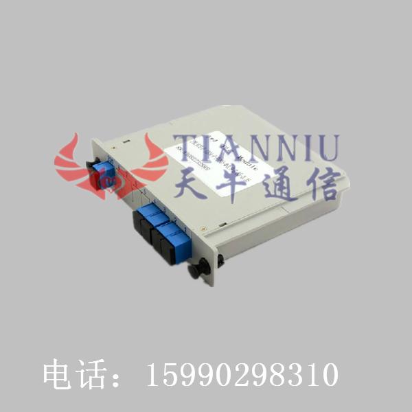 1分4/1分8/1分16分光器PLC插片式光分器
