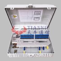 塑料12芯24芯48芯光纤分线箱