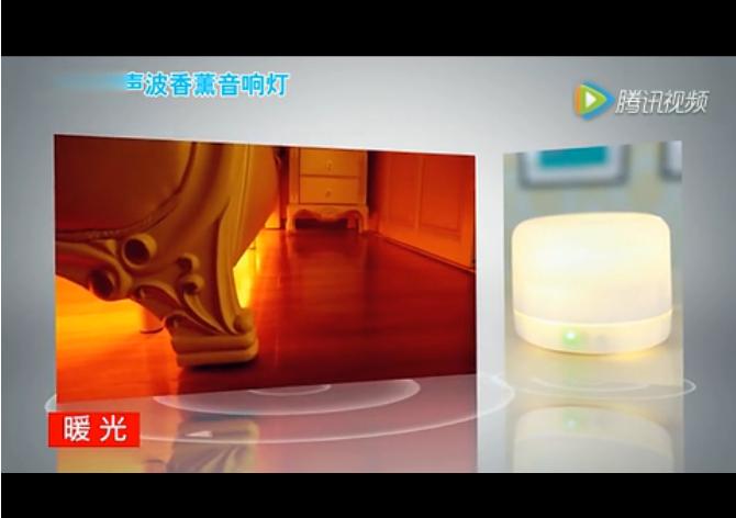 [电子礼品厂家] 三和晟shs1618超声波香薰加湿器音响灯