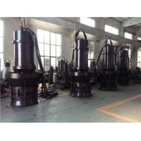 DN400QZB潜水轴流泵