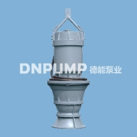 DN500QHB潜水混流泵