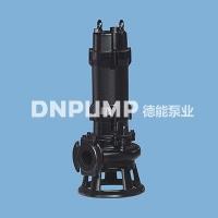 DN300WQAS搅匀式排污泵