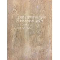 上海骑仕建筑骐仕艺术特种涂料树皮纹