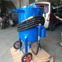 钢板铝板除锈喷砂机移动开放式喷砂机移动喷砂机