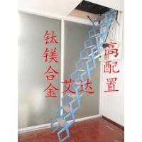 呼和浩特电动阁楼楼梯 包头 电动阁楼伸缩楼梯 乌海电动伸缩楼