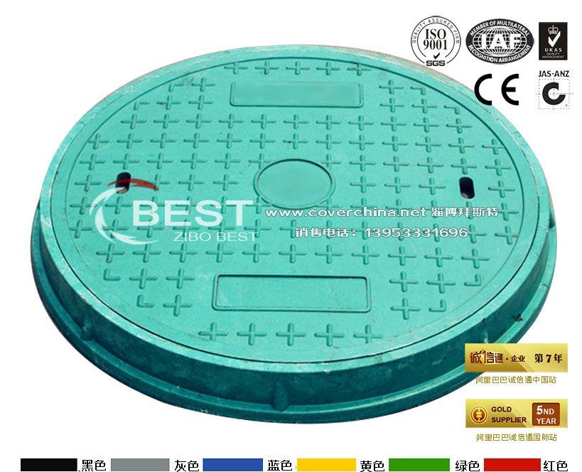 供应树脂井盖BMC系列圆形