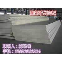 聚氨酯板,外墙聚氨酯保温板,防火阻燃板