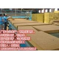 防水型岩棉保温板,外墙岩棉保温板