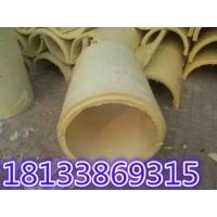 聚氨酯保温瓦壳销售商,聚氨酯防水防火保温管壳瓦壳