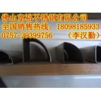 不锈钢管扇形空心管33*33R45*1.5