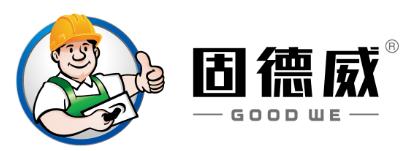 上海义高建材有限公司