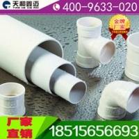PVC给水管上水管家装管道自来水管