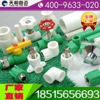 北京鑫迈PPR冷热水管自来水管上水管供水管