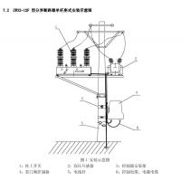 ZW32-12F看门狗智能断路器