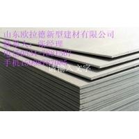东北水泥纤维板质量优