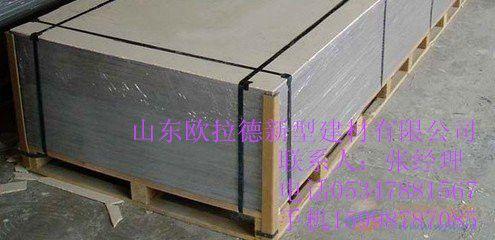 防火保温水泥纤维板销量第一品牌