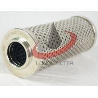 抗燃油滤芯0240D003BN4HC 高压滤芯