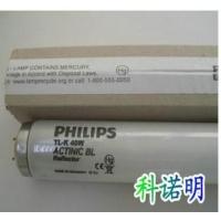 飞利浦BL40W 印刷晒版,UV干燥