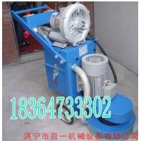 水泥打磨机 自带吸尘器的研磨机长沙质量优质