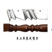 v视频木工刀具、木工刀具打磨-JXKJ-九正视频萨摩耶建材图片