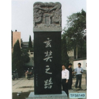墓碑,家族墓碑,墓群,纪念碑,各种雕刻碑文