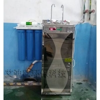 福建艾龙节能饮水机,艾龙饮水设备,艾龙净水机,艾龙开水器