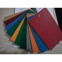 塑胶运动地板  PVC塑胶地板   PVC塑胶运动地板