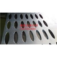 装饰铝板穿孔板 喷涂各种颜色 圆孔直排 可定制各种规格