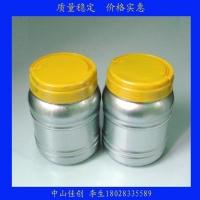 水性金属漆使用的水性银浆 水性铝粉浆