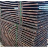 齐河碳化木,齐河碳化木加工,齐河碳化木,齐河碳化木