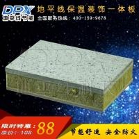 内蒙保温装饰一体化板产品优势