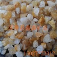石英砂水处理滤料 水处理专用石英砂3-6mm5-8mm