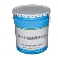 超薄型钢结构防火涂料(水性)