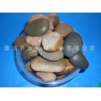 供应全国各地鹅卵石量大优惠质量保证