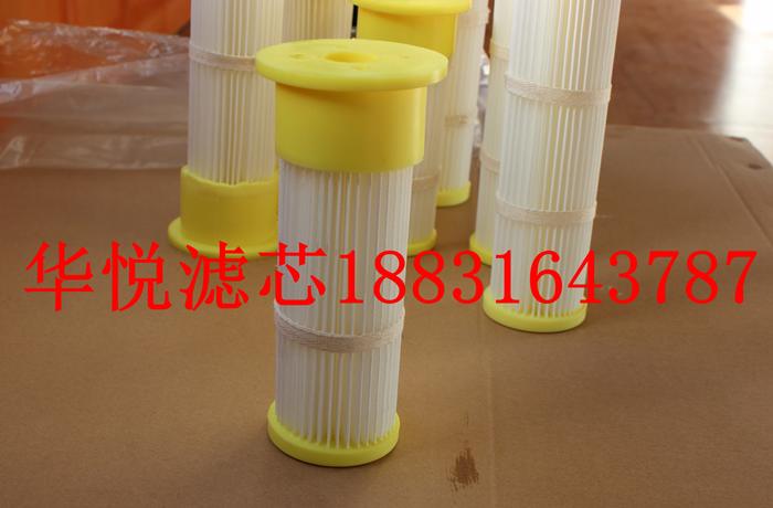 供应吸料机滤芯9072300吸料机除尘滤芯