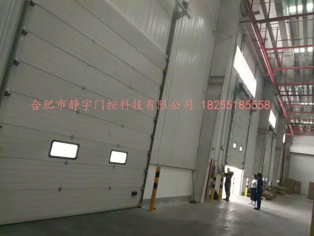 安徽工业门,提升门,滑升门